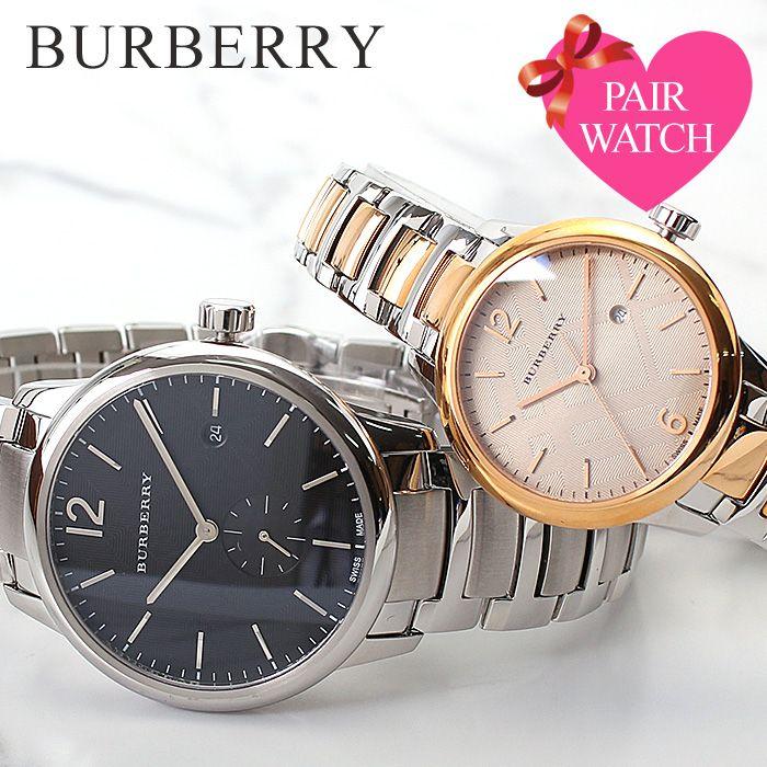 バーバリーの腕時計プレゼント