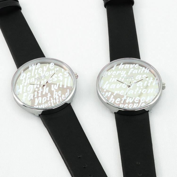ファッショナブルな時計